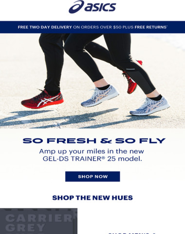 Just in - The GEL-DS TRAINER® 25 model