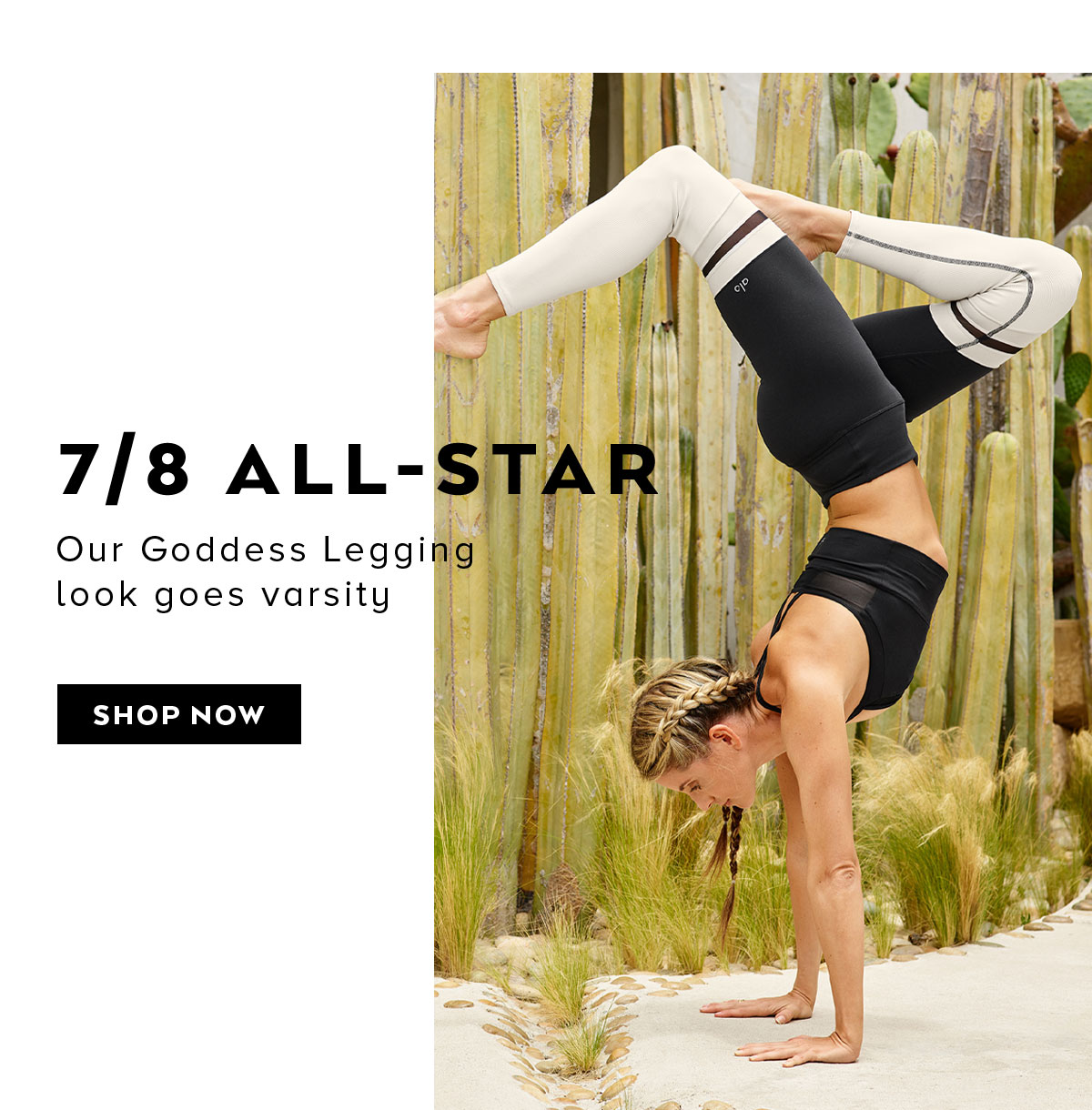 7/8 ALL-STAR. Our Goddess Legging look goes varsity. SHOP NOW